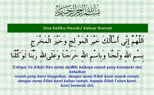 Download Surah Al Kahfi Ayat 1 10 | blackhairstylecuts.com