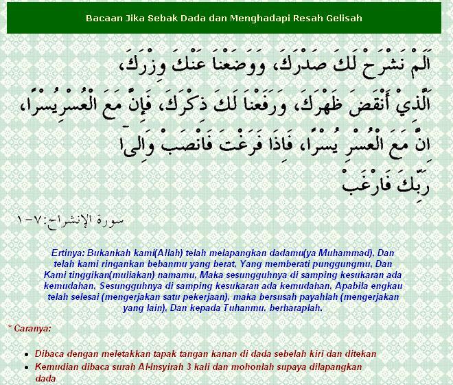 Doa Doa Harian 1khalifah