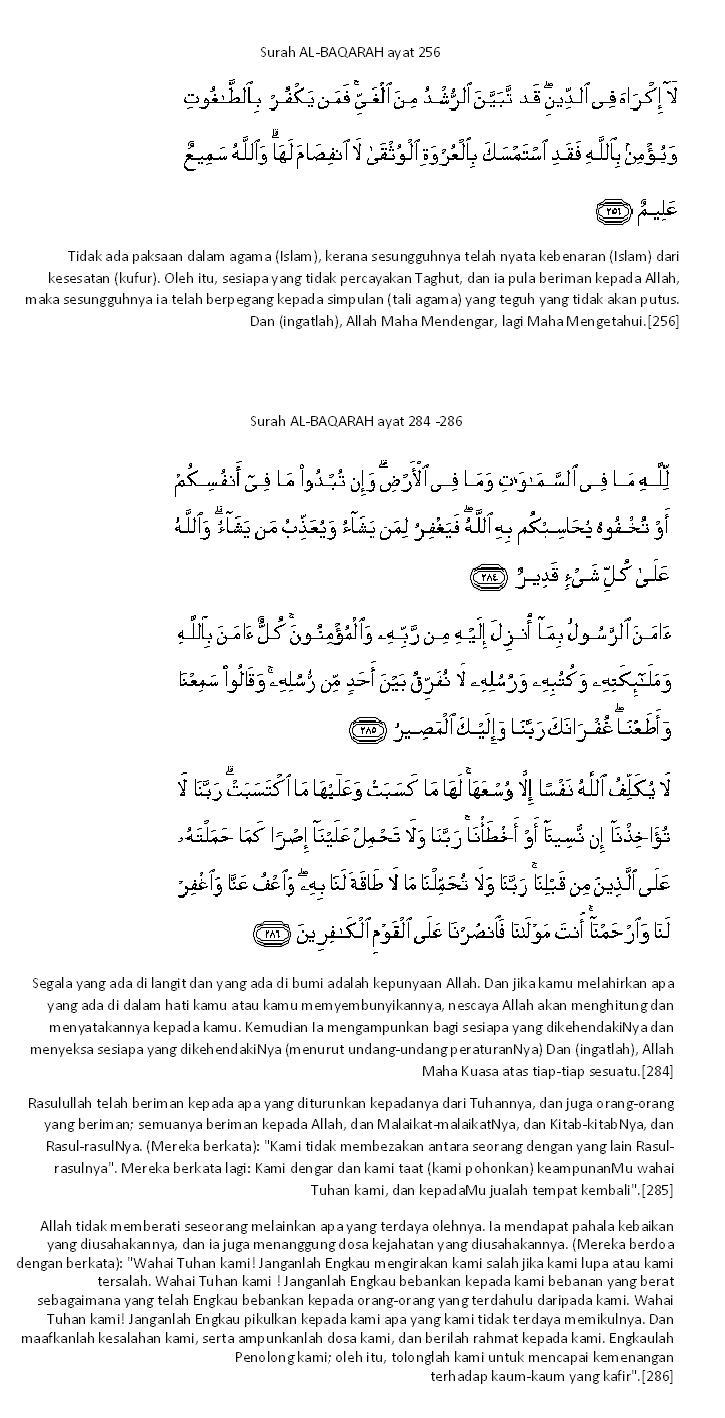 Ayat Ayat Hafazan 1 1khalifah