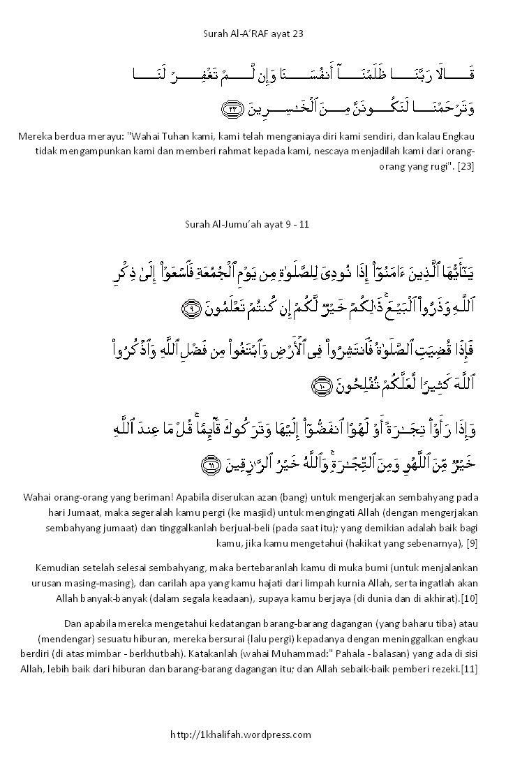 Ayat Ayat Hafazan 3 1khalifah